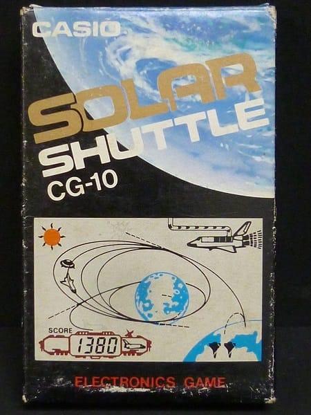 カシオ SOLAR SHUTTLE ソーラーシャトル