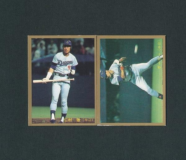 カルビー プロ野球カード 1988年 313 仁村 315 ゲーリー