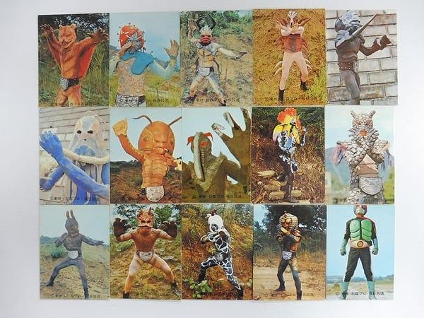 カルビー 旧 仮面ライダー カード 20 15枚