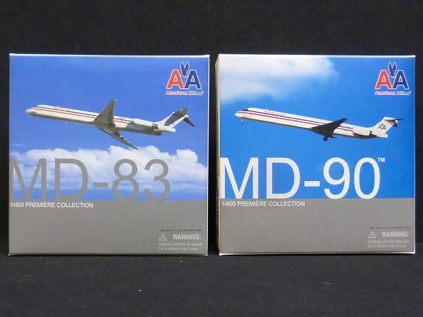 ドラゴン 1/400 MD-90 MD-83 アメリカン航空 AA 旅客機