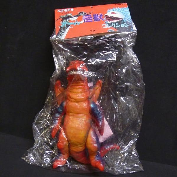 ベアモデル オール怪獣コレクション アロン ソフビ