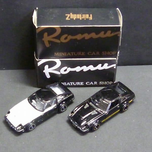 ロム特注 トミカ 日産フェアレディ 280Z-T 銀 黒 日本製