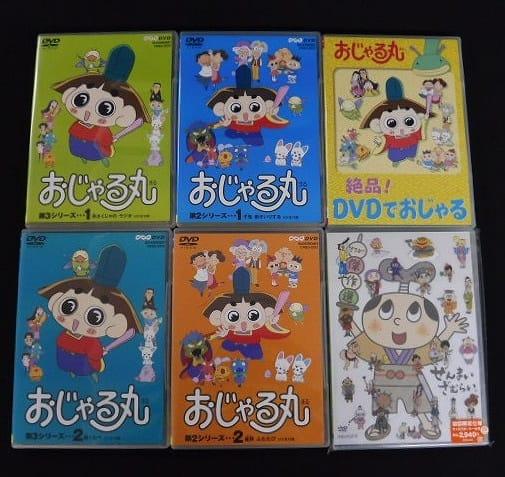 NHK アニメ DVD おじゃる丸 ぜんまいさむらい