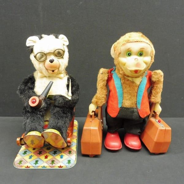 電動玩具 猿のポーター 安楽椅子パンダ 当時物 ブリキ