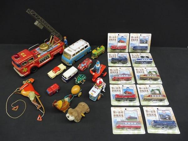 ブリキ玩具 特急列車 パトカー 消防車 他