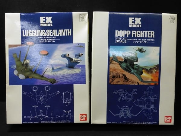 EXモデル 1/144 ドップファイター ジオン軍メカセット