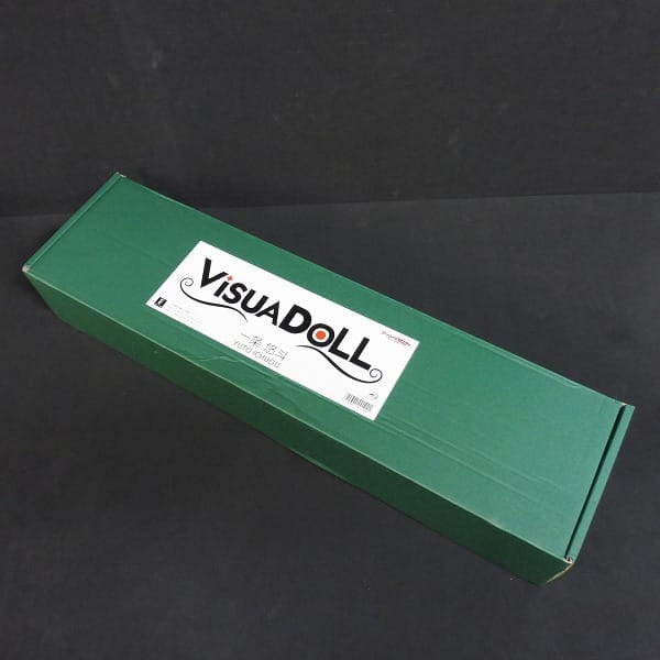 ヴィジュアドール VISIUA DOLL 男の子 一条悠斗 オビツ