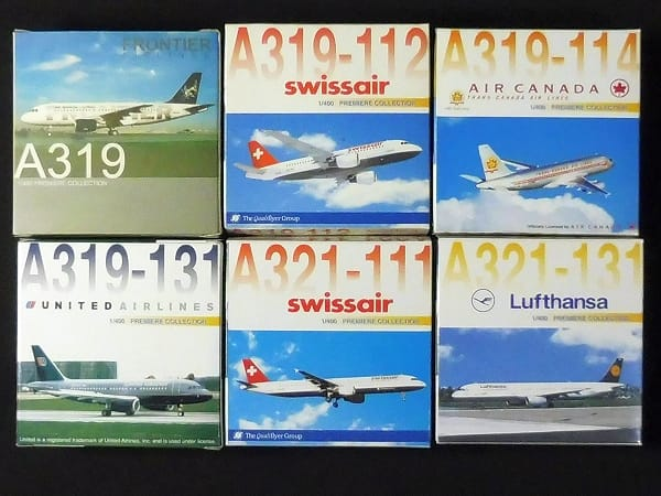 ドラゴン 1/400 エアバス まとめて A319-112 スイス航空