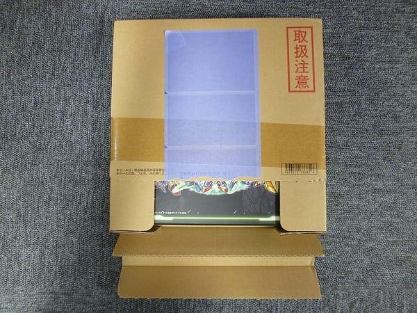 SDガンダムアルティメットバトル3 コンプリートボックス