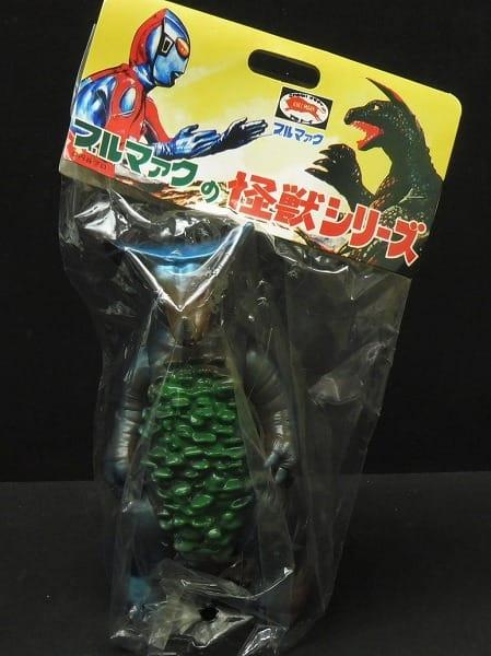 B-CLUB ブルマァク復刻版怪獣シリーズ ソフビ ゴモラ