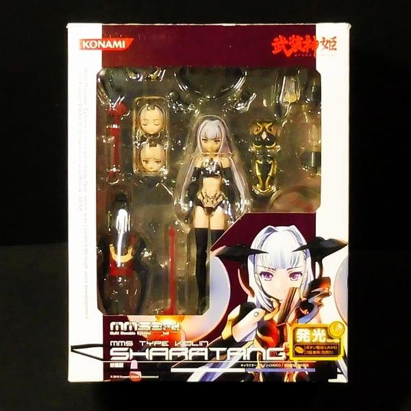 コナミ バイオリン型MMS 紗羅檀 / 武装神姫 CHOCO 2010