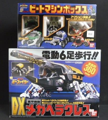 重甲ビーファイター DXメガヘラクレス ビートマシンボックス