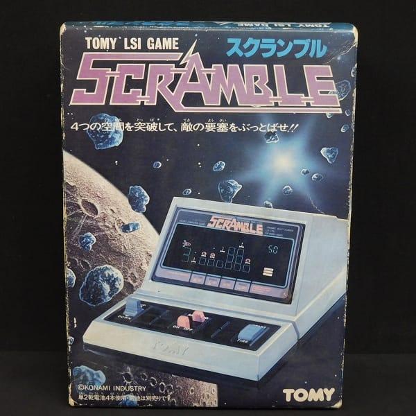 トミー 当時物 LSIゲーム スクランブル SCRAMBLE レトロ