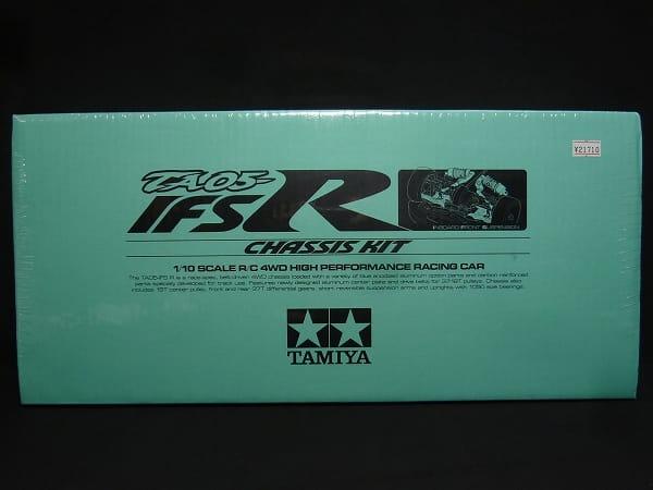 タミヤ 1/10 TA05-IFS R シャーシキット 電動RC