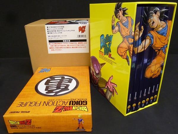 ドラゴンボールZ DVD DRAGON BOX Vol.1 悟空フィギュア