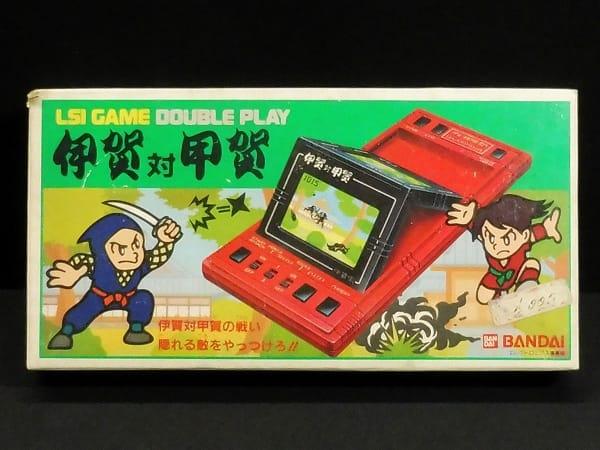 バンダイ LSI GAME 伊賀対甲賀 DOUBLE PLAY
