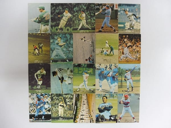 カルビー プロ野球 カード 1975年 大洋 阪神 中日 20枚