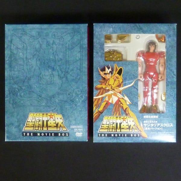 初回生産限定 DVD 聖闘士星矢 THE MOVIE BOX / 劇場版