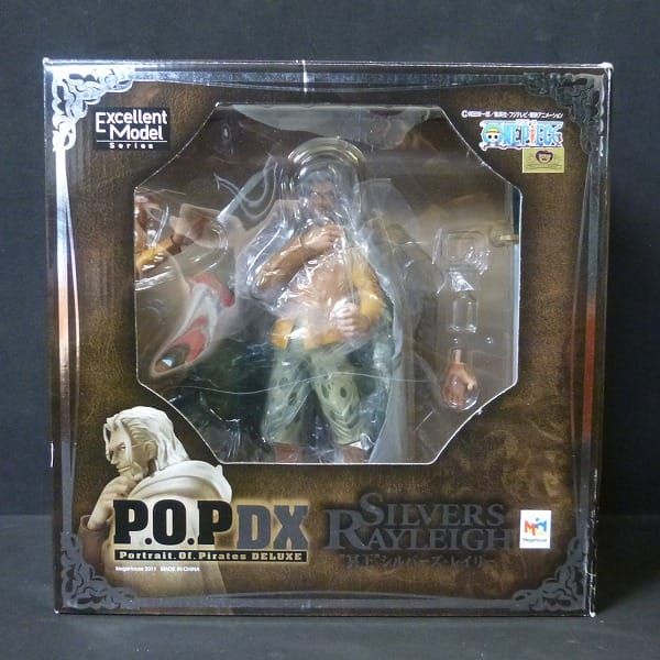 POPDX エクセレントモデル 冥王 シルバーズ・レイリー