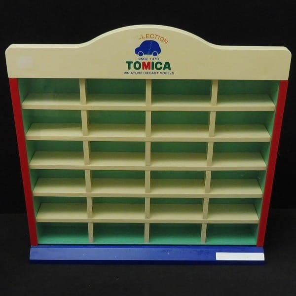 トミー トミカ 非売品 コレクションケース / ミニカー