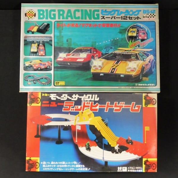 ヨネザワ ビッグレーシング  トミー デッドヒートゲーム