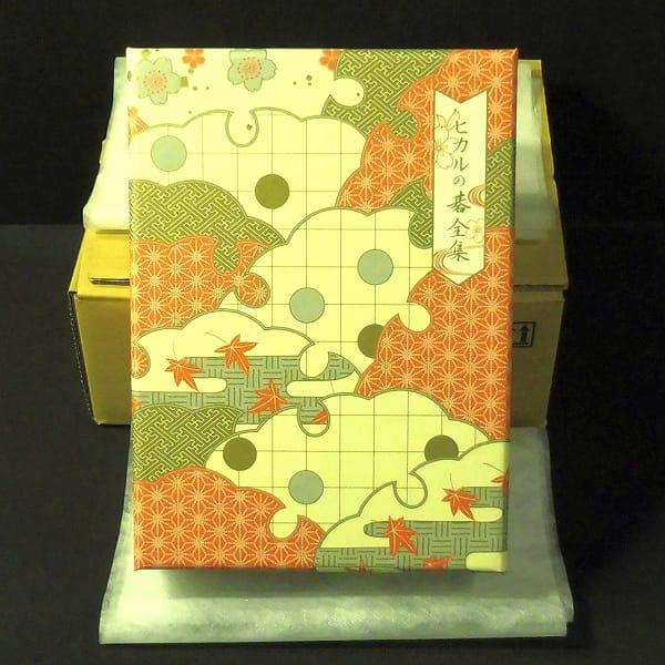 ヒカルの碁全集 15枚組 DVDBOX 全75話 + 特典DVD 扇子付