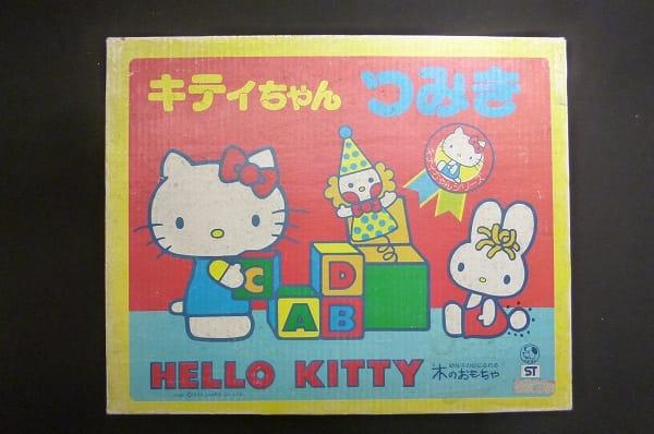 ニチガン キティちゃん つみき 24個入り / ハローキティ