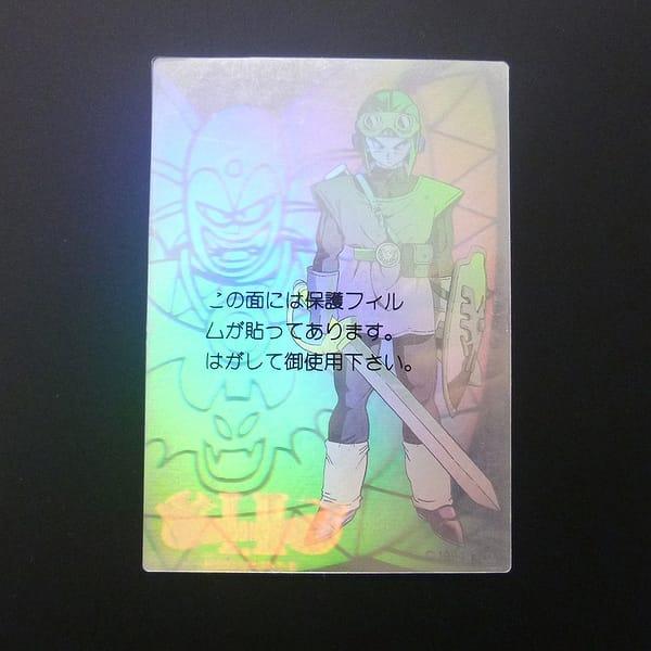 ドラクエ2 ドラゴンクエスト カードコレクションズ ホロ_1