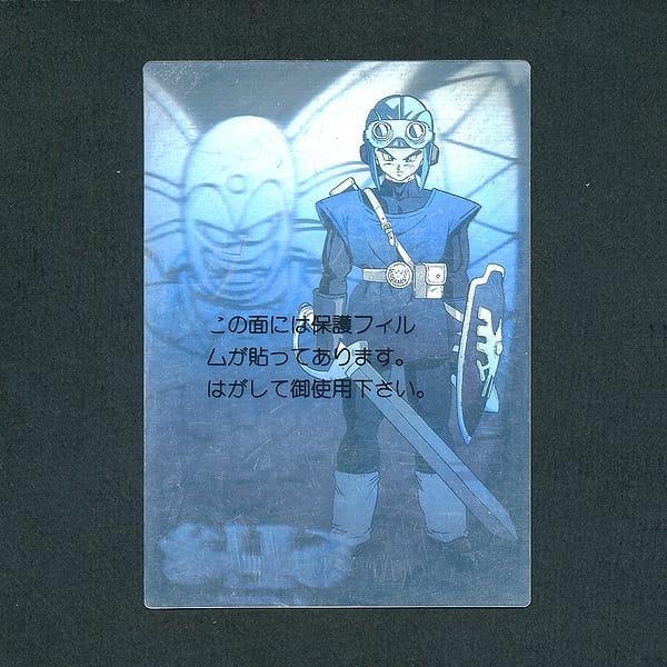 ドラクエ2 ドラゴンクエスト カードコレクションズ ホロ_2