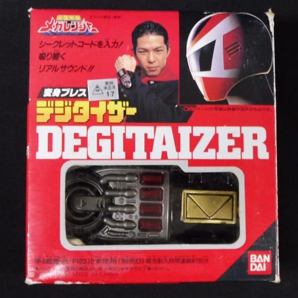 電磁戦隊メガレンジャー 変身ブレス デジタイザー