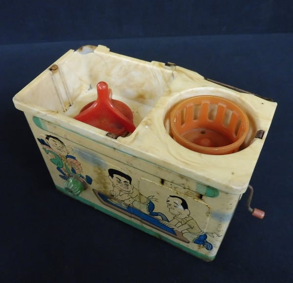 ヨネザワ 当時物 ブリキ 洗濯機 クレージーキャッツ