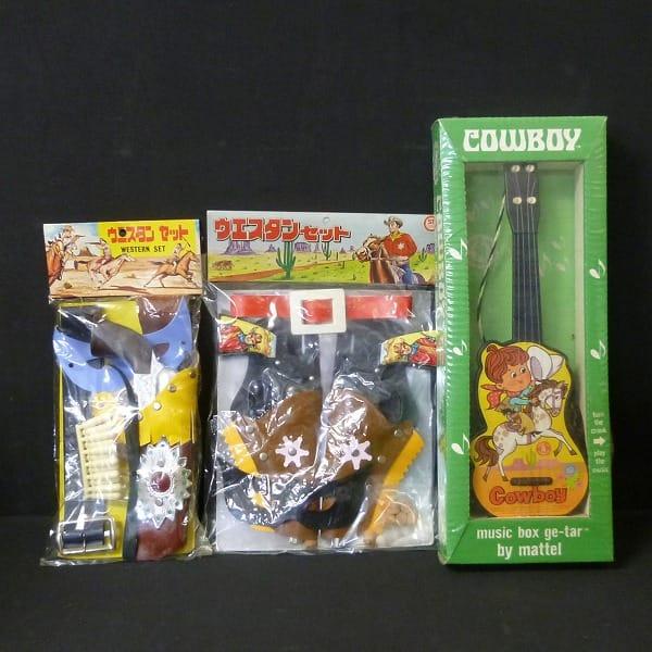 COWBOY Music Box ウェスタンセット 他 / レトロ玩具