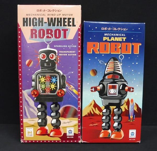 HAHATOY 復刻 ブリキ ハイホイール プラネット ロボット_1