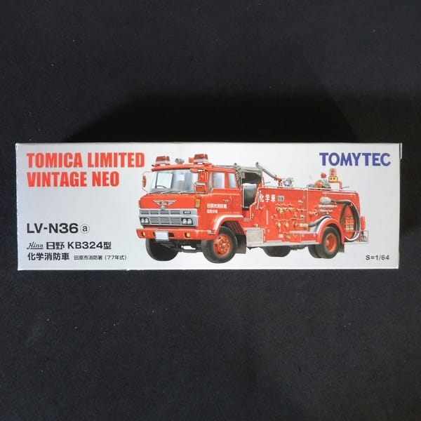 トミカ リミテッドヴィンテージNEO 日野 化学消防車