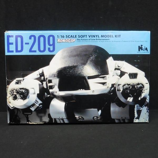 フィア 1/16 ED-209 ソフビキット ロボコップ