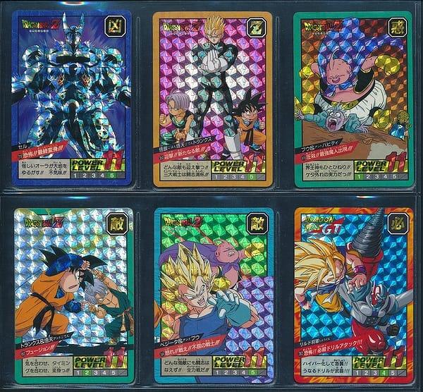 ドラゴンボール カードダス スーパーバトル ダブル No.210~782