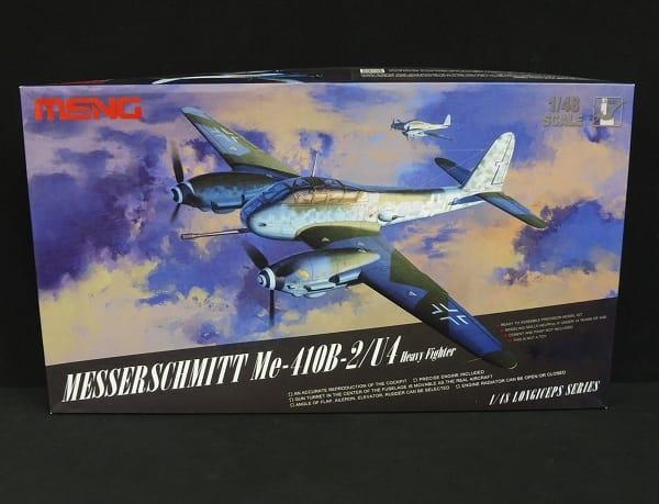 モンモデル 1/48 メッサーシュミット Me-410B-2/U4