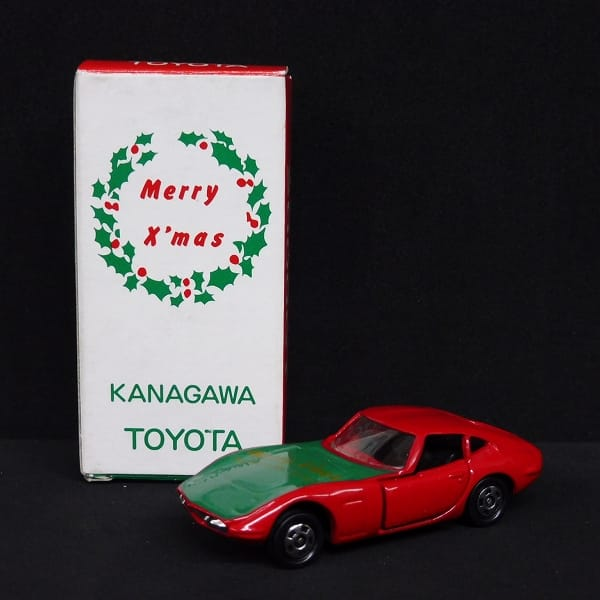 トミカ 神奈川 トヨタディーラー 特注 2000-GT 日本製
