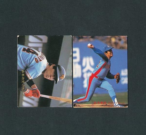 カルビー プロ野球 カード 1982年 No.384 山本 382 鈴木