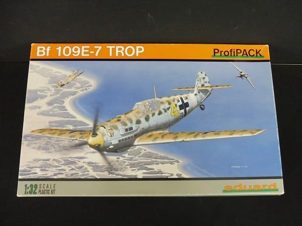 エデュアルド 1/32 メッサーシュミット Bf-109E-7 Trop