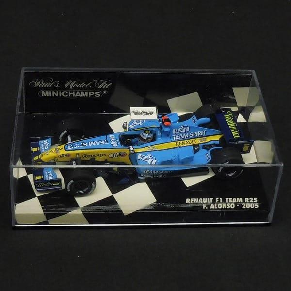 ミニチャンプス 1/43 ルノー F1 F.アロンソ 2005 / R25