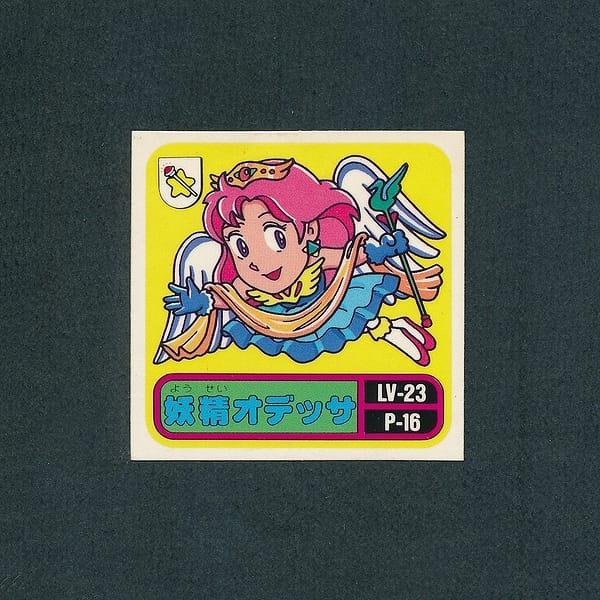 バトル騎士 マイナーシール 6弾 155-妖 25 妖精オデッサ_1