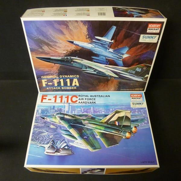 アカデミー 1/48 F-111A 戦闘爆撃機 F-111C 豪空軍