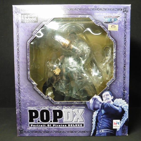 メガハウス ワンピース P.O.P DX クロコダイル / POP