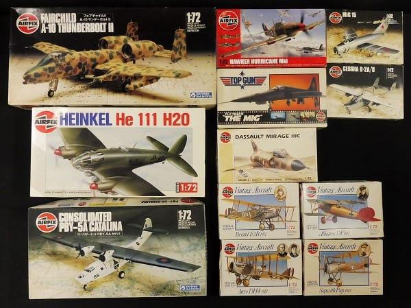 AIRFIX 1/72 軍用機 A-10 He111 PBY-5A F-5A 他