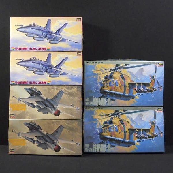 1/72 ファルコン ホーネット ミル Mi-24 プラモ6個