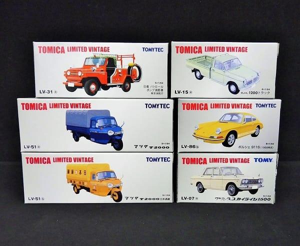 トミカ LV マツダT2000 ポルシェ911S 1200トラック 他