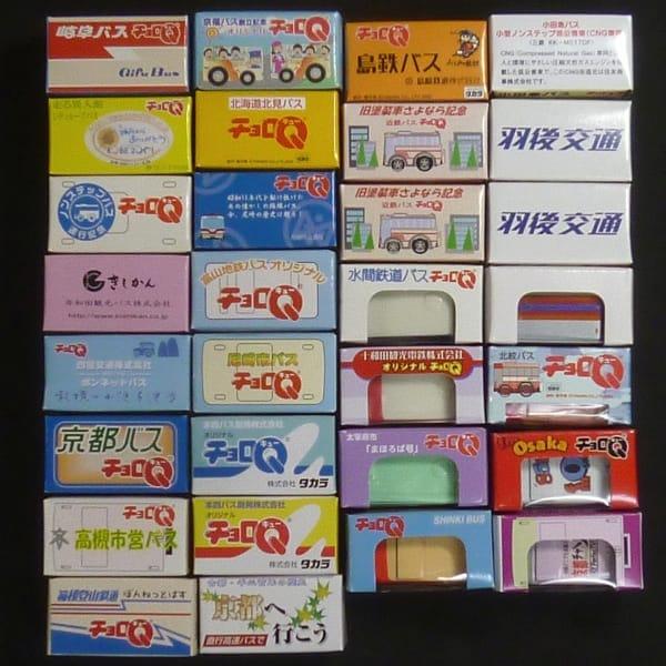チョロQ バス 箱根登山鉄道 神戸 十和田 京都他