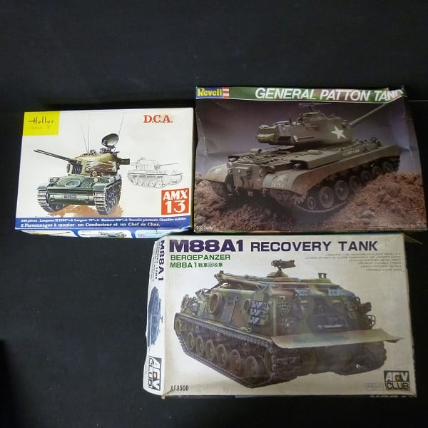 エレール AMX13 軽戦車 M88A1 リカバリータンク 他