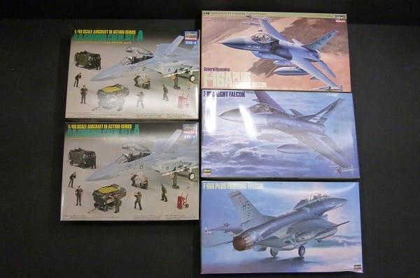 ハセガワ 1/48 F-16A PLUS ファイティングファルコン 他